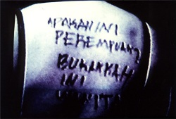 Arahmaiani, Dayang Sumbi Rejects the Status Quo, 1999, French Cultural Centre, CCF, Bandung
